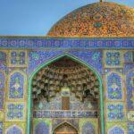 اصول معماری ایرانی: بخش سوم