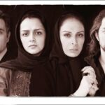 مروری بر فیلم سینمایی کنعان