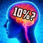 انسان از چند درصد مغز خود میتواند استفاده کند؟