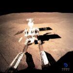تصویر روز ناسا: 16 دی 1397