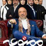 دانلود سریع و قانونی فصل دوم سریال ممنوعه