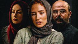 دانلود سریع و قانونی فیلم سینمایی گرگ بازی