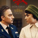دانلود سریع و قانونی فیلم سینمایی سرخپوست