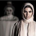 تذکر ساترا به سازندگان سریال ترسناک «آنها»