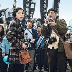 نقد و بررسی فیلم میناماتا (Minamata)