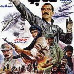 پرفروش ترین فیلم تاریخ سینمای ایران چه فیلمی است؟
