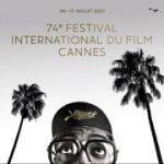 جزئیاتی از جشنواره کن/ جدول نمایش فیلمهای جشنواره کن ۲۰۲۱ مشخص شد/ ۲۲ تیر،اولین نمایش فیلم فرهادی