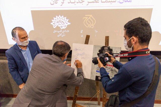 رونمایی از مستندی درباره بازماندگان قوم قزاق در ایران