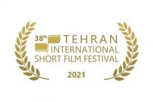 مهلت ارسال فیلم به بخش بینالملل جشنواره بینالمللی فیلم کوتاه تهران تمدید شد