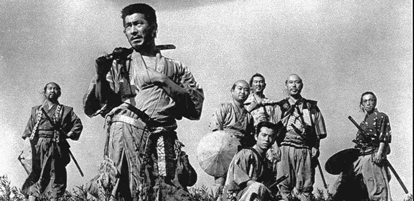 هفت سامورایی